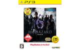 『バイオハザード6 PlayStation 3 the Best』の画像