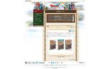 『ドラゴンクエストX いにしえの竜の伝承 オンライン』パッケージ画像を公式サイトで公開の画像