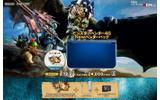 DL版『MH4G』とNew 3DS LLがセットになったお得なパック、3月12日発売決定の画像