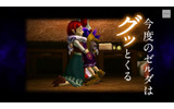 ゼルダの伝説 ムジュラの仮面 3Dの画像