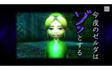 【ニンテンドー3DSダウンロード販売ランキング】『ゼルダの伝説 ムジュラの仮面 3D』1位、『ハコボーイ!』2位転落(2/19)の画像