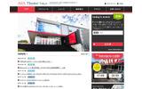 AiiA 2.5 Theater Tokyo 公式サイトの画像