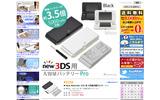 「JTT Online Shop」よりの画像