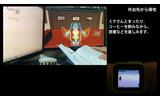 「初音ミクとずっと一緒」を実現する自作アプリ登場!スワイプ操作で、ミクがデバイス間を移動の画像