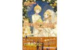卒業式の定番ボカロ曲「桜ノ雨」が実写映画化! 公開は2015年予定の画像