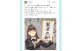 『ラブプラス』シリーズの中核、内田明理とミノ☆タローがコナミを退職の画像