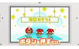 『リズム天国 ザ★ベスト+』新たにストーリー要素を搭載、発売日は6月11日にの画像