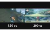 比較動画の画像