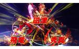 3DS『プロジェクトクロスゾーン2』始動!ダンテ、ハセヲ、レオンなどが参戦…映像にはヤツの姿もの画像