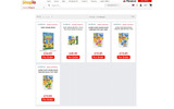 amiibo「あみぐるみヨッシー」英国で予約開始…6月26日発売で19.85ポンドにの画像