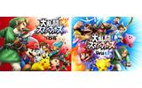 『大乱闘スマッシュブラザーズ for Nintendo 3DS / Wii U』の北米での売上が400万本を突破の画像