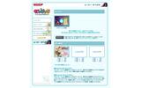 DS『エレビッツ 〜カイとゼロの不思議な旅〜』公式サイトオープンの画像