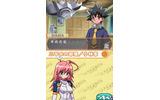 ケメコデラックス!DS 〜ヨメとメカと男と女〜の画像