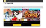 東方を西方へ!PLAYISM、海外向けに「東方Project」作品のアンケートを実施の画像