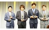 他の受賞者と並んでの画像