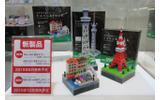 東京タワーやスカイツリーの画像