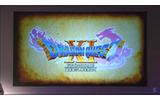 ナンバリング最新作『ドラゴンクエスト11 過ぎ去りし時を求めて』発表!ハードは3DS/PS4の画像
