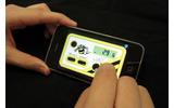 iOS版『連射測定器付時計 シューティングウォッチ』の画像