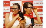 11月5日に発売される、メガネ型のウェアラブル端末「JINS MEME」の画像