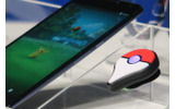 『Pokemon Go』開発中のイメージの画像