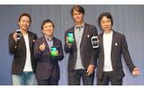 『Pokomon Go』発表会にて。左からゲームフリーク増田順一氏、ポケモン石原恒和氏、ナイアンティック ジョン・ハンケ氏、任天堂 宮本茂氏の画像