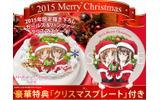 「ガールズ&パンツァー」のクリスマスケーキ登場 図柄は描き下し西住姉妹のサンタ姿の画像