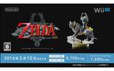 Wii U『ゼルダの伝説 トワイライトプリンセス HD』発表!新作amiiboと共に3月10日発売の画像