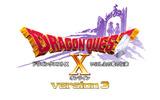 『ドラゴンクエストX いにしえの竜の伝承 オンライン』タイトルロゴの画像