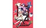 (C)SHAFT / MADOGATARI(C)Magica Quartet / Aniplex・Madoka Movie Project Rebellion(C)西尾維新 / 講談社・アニプレックス・シャフトの画像