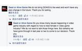 『DOA Xtreme 3』は欧米でリリース予定なし?―「ゲーマーゲート問題」に配慮かの画像