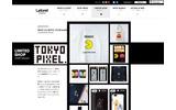 ラフォーレ原宿に8bitアパレルショップ「TOKYO PIXEL.」期間限定オープン(特設ページより)の画像
