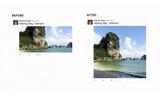 左:従来は画像が切れていた 右:全体が表示されるようになったの画像