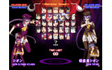 MELTY BLOOD Actress Again Current Codeの画像