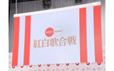 第66回NHK紅白歌合戦【写真:竹内みちまろ】の画像