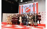 「第66回NHK紅白歌合戦」の画像