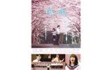 ボカロ映画「桜ノ雨」3月5日公開決定、特報には合唱シーンもの画像
