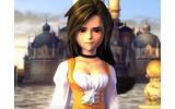 PC版『ファイナルファンタジー9』Steamストアページ開設―高解像度化など追加要素もの画像