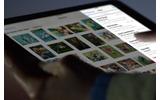 夜間に画面のブルーライトをカットする「Night Shift」機能などを追加する「iOS 9.3」の画像