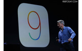 「iOS 9」 (C) Getty Imagesの画像