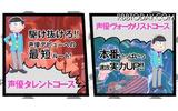 「おそ松さん」キャラクターがホームページに登場の画像