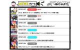 代々木アニメーション学院のホームページ画像の画像