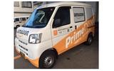 1時間以内に配送するAmazonの「Prime Now」が拡大、大阪・兵庫・横浜も対象にの画像