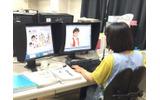 日本アニメーション多摩スタジオ特別見学(c)NIPPON ANIMATION CO., LTD.の画像