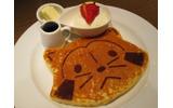 Cafe GARDEN(c)NIPPON ANIMATION CO., LTD.の画像