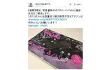 売り切れが相次いだ「ガルパンFebri」、2月13日より順次発売を再開の画像