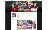 『アイドルマスター ミリオンライブ!』スクリーンショットの画像