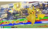 Wii U『ポッ拳』ピカチュウとルカリオの操作説明動画が公開の画像