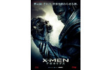"「X-MEN アポカリプス」予告公開、オスカー・アイザックの""神""アポカリプスが降臨の画像"