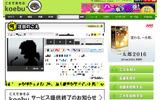 公式サイトの画像