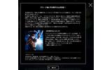 アリーナショー「ドラゴンクエスト」アリーナ役は中川翔子に!『ヒーローズ』の実績が評価されるの画像